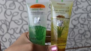 Patanjali aloe vera gel vs new patanjali aloe vera gel with kesar chandan