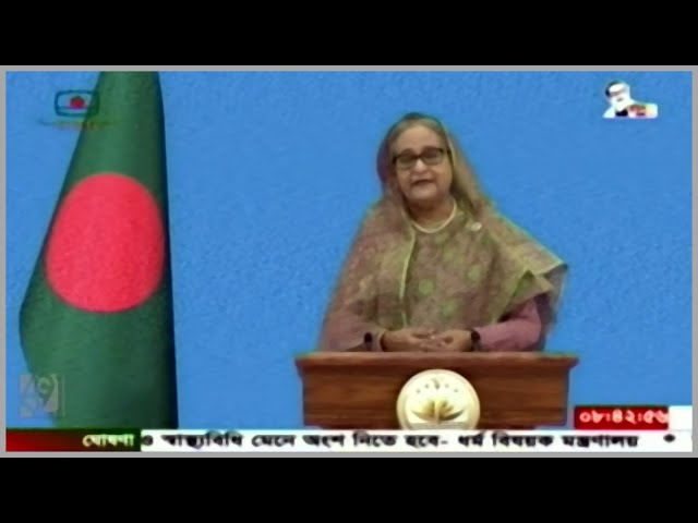 আবারো স্বাস্থ্য সুরক্ষা নির্দেশনা মেনে চলার আহবান প্রধানমন্ত্রীর। ATN Bangla News