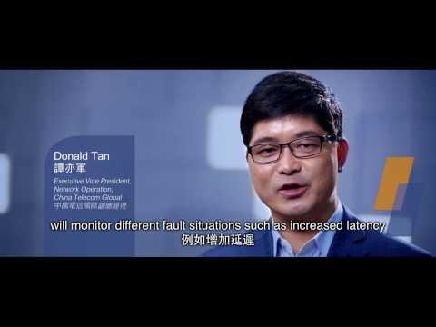 China Telecom GNOC