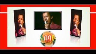 Getachew Asfaw - Abebaye አበባዬ (Amharic)