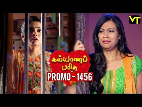 Kalyana Parisu Promo 12-12-2018 Sun Tv Serial Online