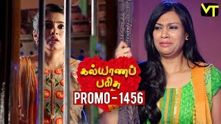 Kalyanaparisu Tamil Serial கல்யாணபரிசு   Episode 1456 Promo   12 December 2018   Sun TV Serial