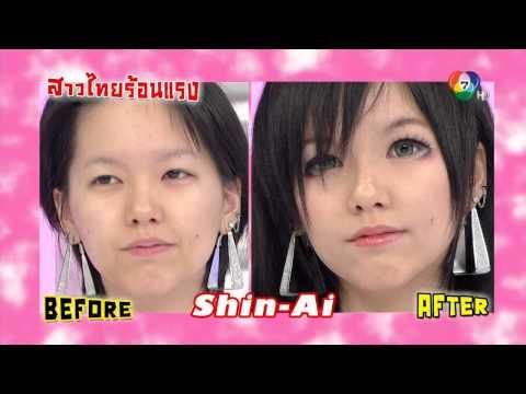 สะเด็ดบันเทิง - รายการ Beauty Versus สวยสั่งได้ เทปแรก