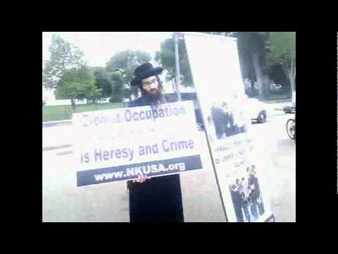 Jews Against Israel Occupation of Palestine at White House against Netanyahu