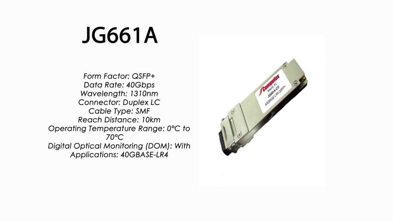 JG661A - HP Compatible