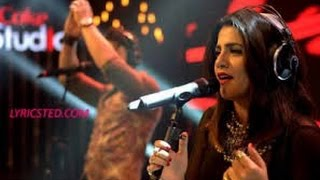 Sammi Meri Waar with lyrics- Coke Studio