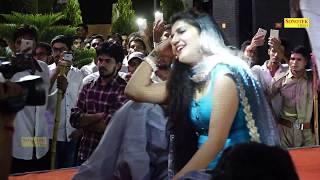 Teri Aakhya Ka Yo Kajal | Sapna New Dance | Latest Haryanvi Dance 2017 | Sikar Sapna Dance|