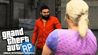 Новые приключения Бахрама GTA V RP #3 (самые интересные моменты)