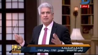فيديو.. حقيقة وفاة المستشار عدلي منصور