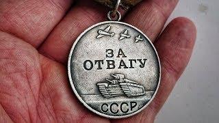 """Что за танк изображен на медали """"За отвагу""""? Почему именно он?"""