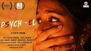 Psych – el | New Tamil Short Film 2019 | By Vikram