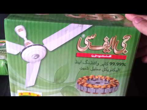 G.F.C Ceiling Fan super saver series deluxe models- Review