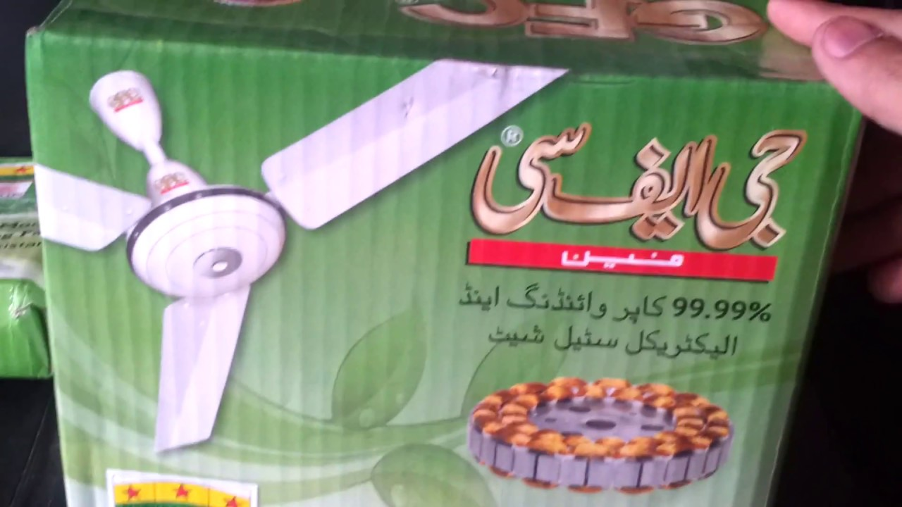 Sak Unboxing Review G F C Ceiling Fan Super Saver Series Deluxe Models Youtube