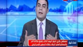 مصطفى بكري: توفيق عكاشة «عميل» وينفذ مخطط إسرائيلي.. «فيديو»