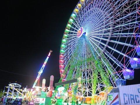 Feria de Sevilla 2015 - Atracciones de feria