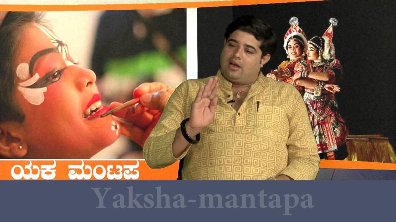 Download Yaksha-Mantapa Part 1