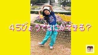 【踊ってみた】45秒で何ができる?れのれらTV #Shorts 【#1667】