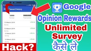 How to Get Unlimited Survey on Google Opinion Rewards 2019|New Tricks tips #Googleopinionrewards