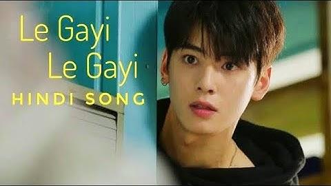 New Korean Mix Hindi Songs 2021 💗 Le Gayi Le Gayi 💗 Cha eun woo korean mix 💗 NAHID HASAN 3