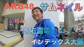 悠祐雷鳴メインチャンネル!↓ https://www.youtube.com/channel/UCbfcFw...
