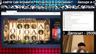 Азартный Игра Вулкан | Казино Стрим, Азартные Игры, Казино Онлайн