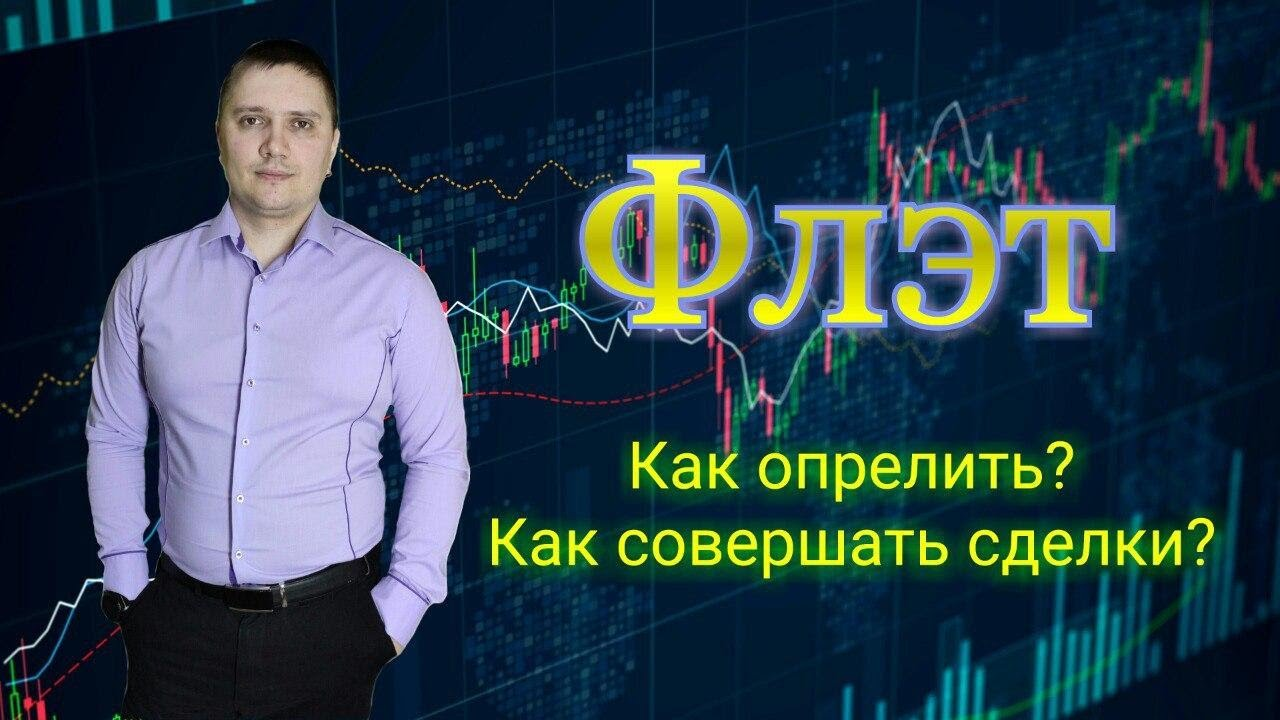 интуитивный анализ на рынке форекс
