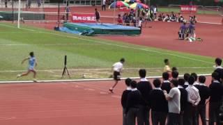 2016年學界九北小學校際田徑比賽 男乙 200米 ~ 黃奕霖 真鐸學校 HD