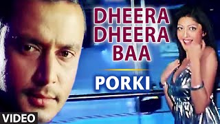 Dheera Dheera Baa Video Song I Porki I Karthik, Priya Hemesh
