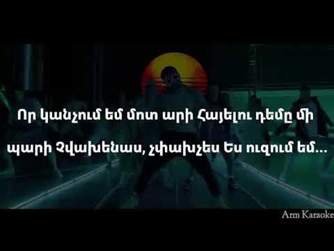 Aram Mp3//Alabalanica [NEW 2019]//Lyrics///Karaoke//