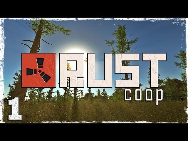 Смотреть прохождение игры [Coop] Выживание в Rust. # 1: В поисках места для дома.