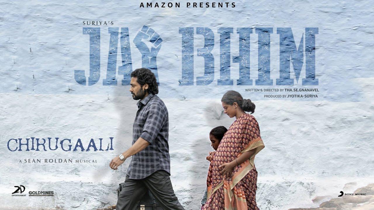 Jai Bhim (Telugu) - Chirugaali Lyric | Suriya | Sean Roldan | Tha.Se. Gnanavel | Sreekanth Hariharan