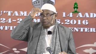 Ahmiyada Islaamka  Sh   Ahmed Daahir Aweys