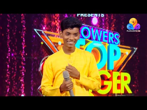 Flowers Top Singer | Musical Reality Show | Ep#367 ( Part - A )