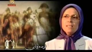 آزادی آرمان صد ساله انقلاب مشروطیت مردم ایران قسمت دوم