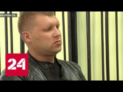 В деле о смертельном ДТП на автобусной остановке в Брянске - новый виновный - Россия 24