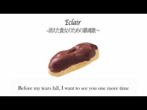 Hatsune Miku - Eclair~Requiem for a disappeared love (English Subbed)