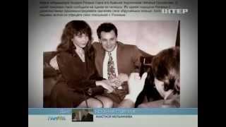 Андрей Разин Женился в Четвертый Раз - Ранок - Інтер