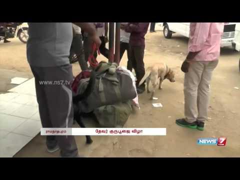 Devar guru pooja: Section 144 imposed in Ramanathapuram   News7 Tamil