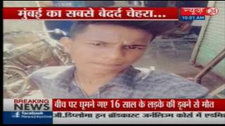 Mumbai : 1 boy drowning death at juhu beach