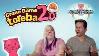 The Crane Couple plays Toreba 2D! Is it worth it?