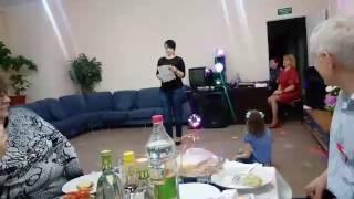 Частушки на Юбилей для души 11.02.2017г.(жаль видео не всё)