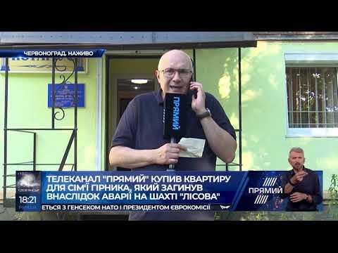 Для мене це було дуже тяжко -  Ганапольський про події в Червонограді