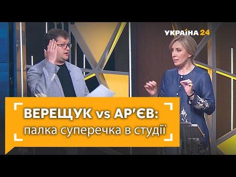Володимир Ар'єв vs