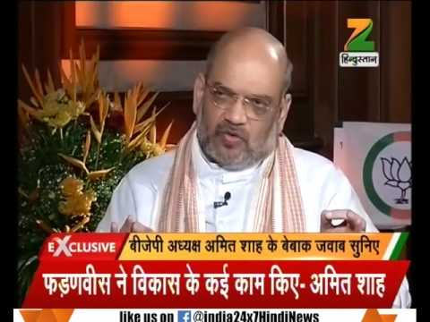 Maharashtra is a progressive state and will progress more in coming years : Amit Shah
