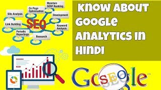 Learn SEO in Hindi | know about google analytics in Hindi