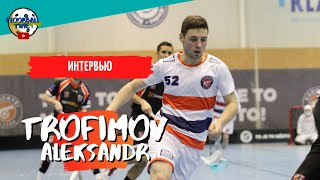 Trofimov Aleksandr Interview Floorball in Czech Republic and Russia