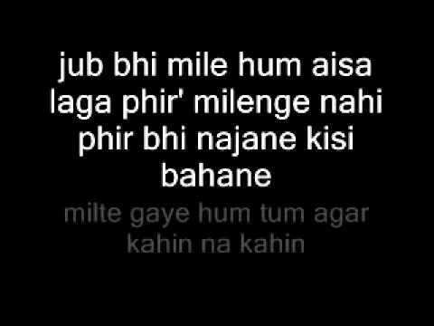 Piya basanti lyrics