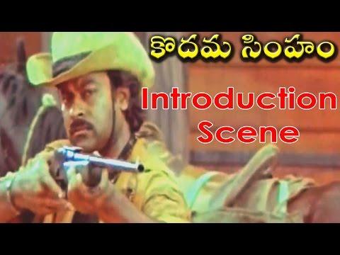 Kodama Simham Movie || Chiranjeevi Introduction Scene || Chiranjeevi, Sonam, Radha