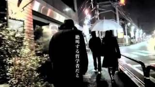 『花々の過失』前売券特典DVDタイトル2.