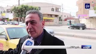 شارع الثلاثين في إربد يجسد البنية التحتية المتردية في المحافظة - (21-1-2019)